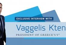 Photo of Foreign Investors Spur Greek Real Estate Market