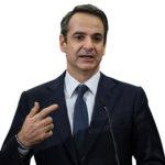 Kyriakos Mitsotakis Prime Minister of Greece